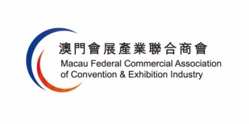 Macau Federal Commercial Association of Convention & Exhibition Industry